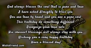 god always blesses the soul that christian birthday quote