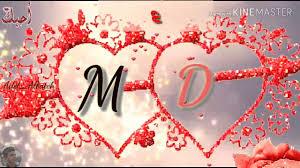 حالات حرف M و D حالات حب رومنسية عشاق حرف M اجمل حالات حب حرف