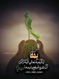صور حسينية شيعية For Android Apk Download