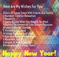 happy new year wishes quotes messages in advance images