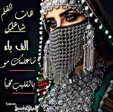صور يمنيه رومنسيه Home Facebook