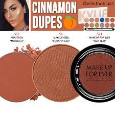 eyeshadow dupes royal peach palette