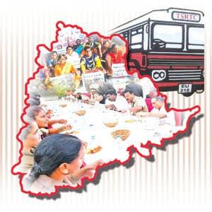 "Image result for పాలకుల బుట్టలో ఆర్టీసీ కార్మికులు!"""