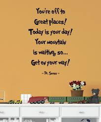 You Re Off To Great Places Brains Quote Wall Decal Vinyl Sticker Decor Dr Seuss