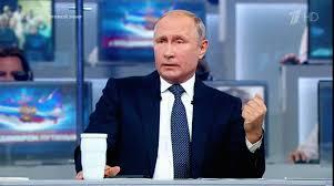 Без зрителей в зале: как проходила «прямая линия» с Путиным ...