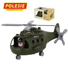 Máy bay trực thăng quân sự Alpha đồ chơi