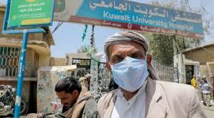 صنعاء مدينة منكوبة .. تكتم مليشيا الحوثي يفجر الغضب والانتقادات ...
