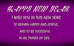 happy new year greetings quotes hd