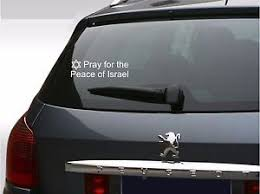 Pray For The Peace Of Israel Vinyl Stickers Car Decal Sticker 3x10 Jewish Star Ebay
