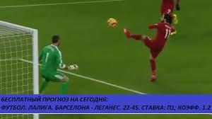 Ливерпуль 4-3 Кристал Пэлас обзор матча АПЛ - YouTube