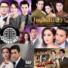 ขายละครไทย ซีรี่ย์เกาหลี ส่งทั่วโลก - Home | Facebook