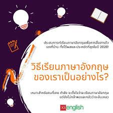 Eng Breaking - ทำลายกำแพงภาษาอังกฤษ - ??ประสบการณ์เรียนภาษาอังกฤษเพื่อการสื่อสารด้วยตัวเองที่บ้านทั้งได้ผลและทั้งประหยัดอีก  ?? ? ตอนที่เราเริ่มเรียนภาษาอังกฤษเพื่อการสื่อสารด้วยตัวเอง  เราก็พยายามหาข้อมูล หาเอกสารเยอะมาก ๆ ที่เกี่ยวข้องกับการเรียน ...
