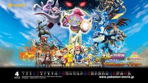 Pokemon Movie 18: