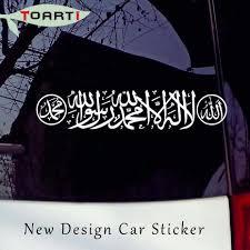 70 15cm New Islam Allah Muhamed Shahadah Car Sticker Islamic Calligraphy Art Design Vinyl Decal Waterproof Decals Car Styling Car Styling Car Stickerstyle Vinyl Aliexpress
