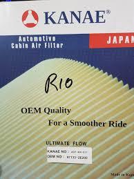 kia rio cabin air filter car