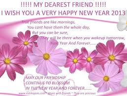 quotes about new year and friendship quotes