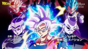 Dragon Ball Heroes - Bảy Viên Ngọc Rồng - Hành Tinh Ngục Tù - Tập ...