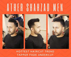 book ather shahzad in la at best rates