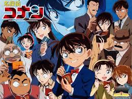 Anime Detective Conan Detective Conan