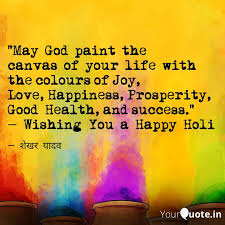 god paint the canvas quotes writings by shekhar yadav