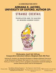 Translation and the Making of Modern Hebrew Poetry A Conversation With -  Adriana X. Jacobs, Oxford University | Department of Comparative Literature