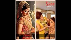 sabs beauty salon