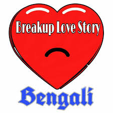 breakup love story home facebook