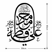 dctop muslim quote islamic wall stickers islamic arabic