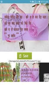 birthday sms bangla~happy birthday sms bangla for android