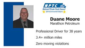 2018 NPTC All Star Driver Duane Moore - YouTube