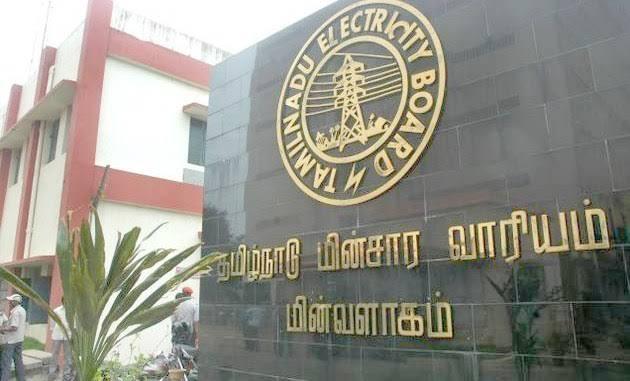 Image result for தமிழ்நாடு மின்சார வாரியம்