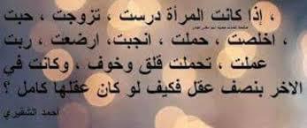 Mayssam Nassif Mayssamisso5 Likes Askfm