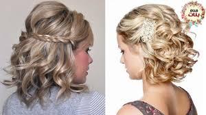 افضل تسريحات الشعر القصير صور احدث التسريحات للشعر القصير