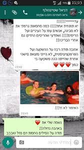 עשית לי את השבוע 😀! ❤❤❤ - ADI ISRAELI makeup artist | Facebook