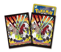 Japanese Pokemon Sun & Moon Lycanroc Sleeves - 64ct - Japanese ...