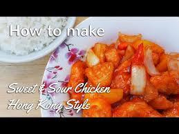 how to make cantonese sweet sour en