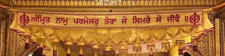 dhan dhan sri guru harkrishan sahib ji maharaj baala pritam