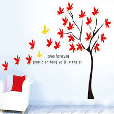 Cheap Maple Leaves Wall Sticker Find Maple Leaves Wall Sticker Deals On Line At Alibaba Com