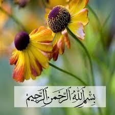 خاص بملحقات التصميم בטוויטר بسم الله الرحمن الرحيم سكرابز