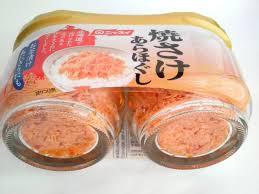 Review 14 ruốc cá hồi ăn là ghiền của Nhật bản +giá bán - Tư vấn ...