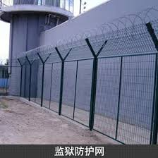 China Colorful Pvc Coated Garden Fence For Security Add Post With Sgs China Powder Coated Fence Anti Climb Fence