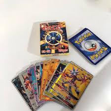 Hộp 20 Thẻ Bài Chơi Pokemon Ultra Sun Moon 20C(20GX) TEAM Tag ...