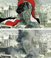 شابة يمني ة تحو ل صور انفجارات العدوان إلى لوحات فنية يمانيون