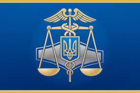 Луганщина перерахувала до бюджету  майже 120 млн грн податку на прибуток