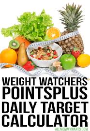 weight watchers pointsplus daily target