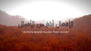 beautiful arabic proverbs quotes english translation