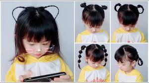 5 Kiểu Cột Tóc Dễ Thương Cho Bé Gái Mầm Non- Cute Little Girl's ...