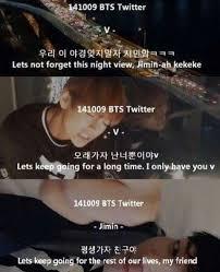 vmin friendship on twitter vmin how are you feeling jimin