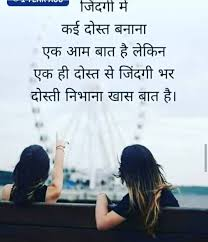 Priyal Khurana - Right 🤗🤗🤞🤞 | Facebook