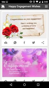 lovely happy engagement wishes quotes r tic messages gif images